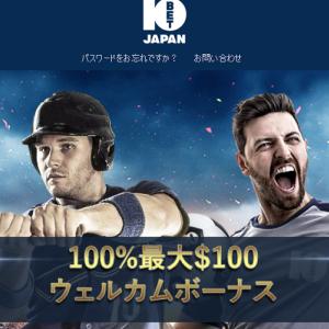 10BET Japan 登録