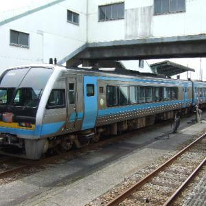 過去の鉄道事故②