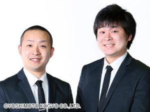【ウチのガヤがすいません】歌ネタ王メンバーが嵐・櫻井翔にオリジナルのパラッパッパッパラッパッパ!!