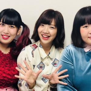 3時のヒロイン福田かわいいダンスであっはーん!気になるあの曲は何?
