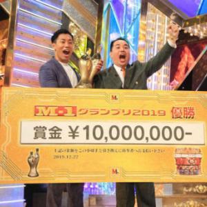 M−1グランプリだけじゃない!お笑いレース・コンテスト2019優勝者12選!