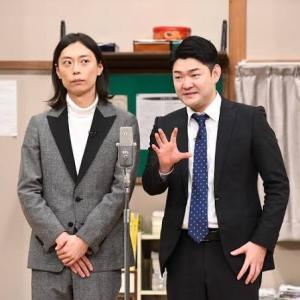 ダニエルズ芸人あさひは菅田将暉似で話題!結婚して嫁さんとラブラブ生活