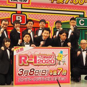 R-1ぐらんぷり2020放送日決定!決勝者発表と歴代優勝者の現在は何している?