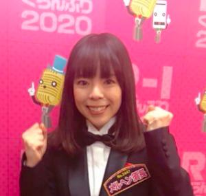 メルヘン須長は身長が小さくてかわいいものまね芸人!沢口靖子公認の科捜研の女で話題!