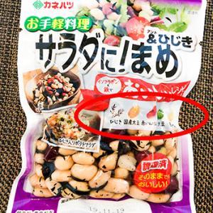 1日15品目を簡単に食べる方法