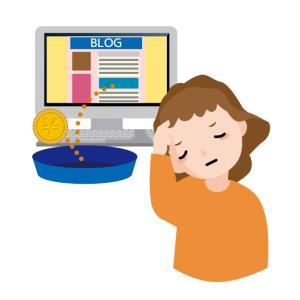 ブログが伸びない原因5選。結果を焦らないことが大事です。