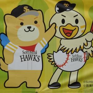 福岡ソフトバンクホークス×オリックス・バファローズ 13回戦