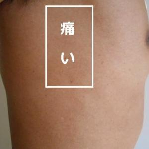 腕立て伏せで脇の下、脇の横、わき腹が筋肉通で痛くなる原因がわからない