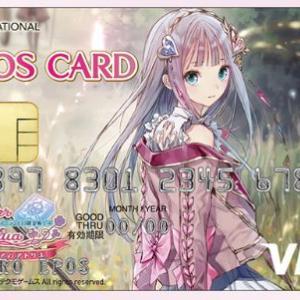 店頭で出すには勇気のいるクレジットカードについて調べてみました