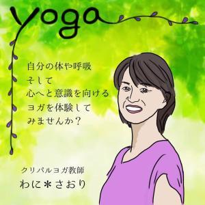 心・体・土台 (*˘︶˘*)