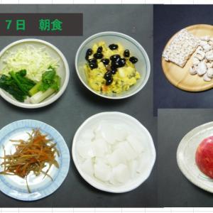 山本84歳・食事療法の記録・令和2年5月27日の食事