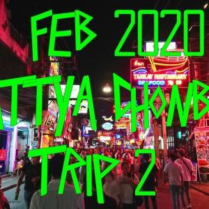 '20.02 Pattya Chonburi Trip ②