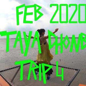 '20.02 Pattya Chonburi Trip ④