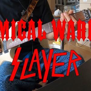 時間あるからギターでも弾いてみようかな