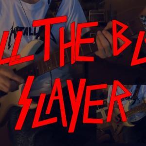 Spill The Blood / R.I.P. Jeff Hanneman