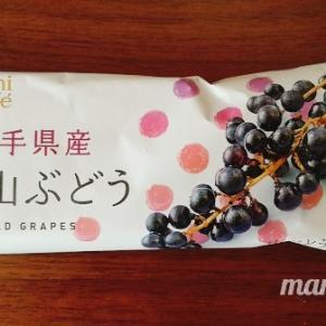 ローソン 日本のフルーツ 熟成山ぶどう 濃いい!ぎゅぎゅっと濃厚でなめらかなアイスバー