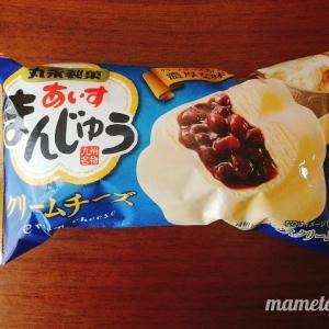 アイスまんじゅうクリームチーズ 濃厚!まったりクリチもったり餡のアイス