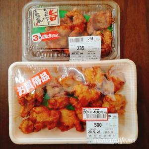 チャレンジャーの唐揚げ「ちゃれんじゃーの若鶏唐揚げ」と「鶏モモ唐揚げ」を食べくらべ