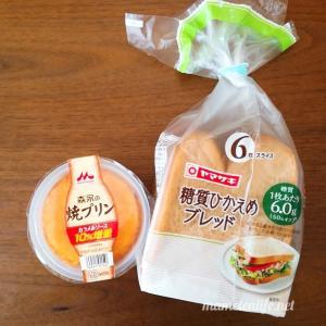 スーパーで買ったプリンとパンでプリンサンドを作ってみた!