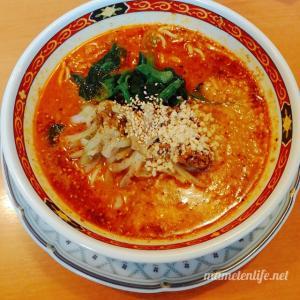 【麺食堂 かなみ屋】小新本店で四川担々麺味噌ベース こってり濃厚でおいしい~!