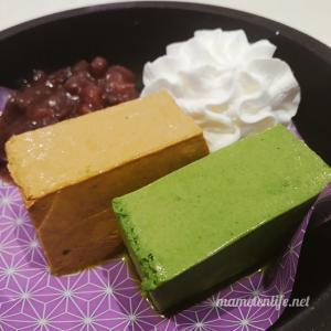 【はま寿司】宇治抹茶とほうじ茶のムースが濃厚でおいしい!