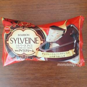 ブルボン シルベーヌアイス リッチなチョコとバニラのアイス