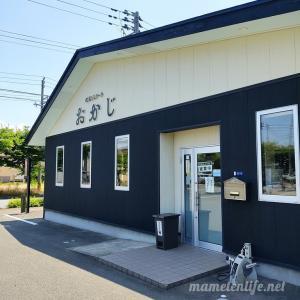 【新潟市西区 和風ジェラートおかじ】和なジェラートがずらり!珍しい和風ジェラートのお店