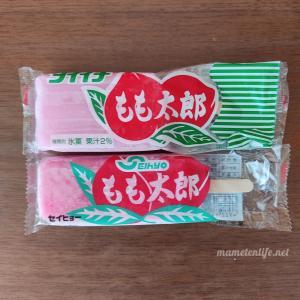 【新潟ご当地アイス もも太郎】第一食品とセイヒョーのもも太郎を比べてみた