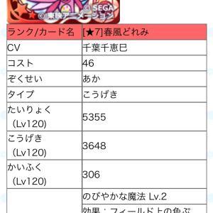おジャ魔女シリーズ☆7は化けずorz