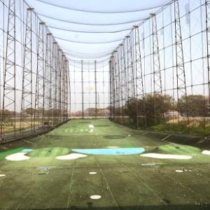 愛知県のゴルフ練習場おすすめ5選!【安い・設備良し・ボール良し】