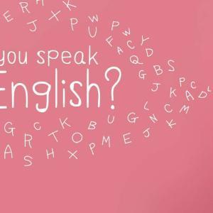 アメリカの4年制大学に入学したい。留学に必要な英語力ってどのくらい?