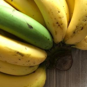 タイ風バナナケーキ