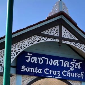 サンタクルーズ教会とクディジーン地区