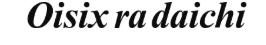 コロナショックで株価下落中に好調の銘柄 オイシックス・ラ・大地