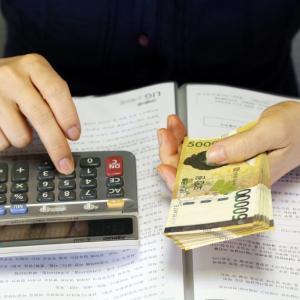 全資産・ポートフォリオ紹介 -2020年12月版-