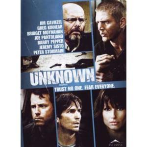 『unknown アンノウン』(ネタバレです)