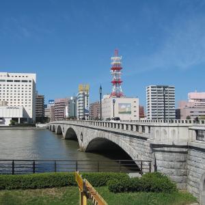 はばたく準備始めました②❤️新潟市の食事処&観光