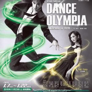 ポスター画像更新❤️花組『DANCE OLYMPIA』