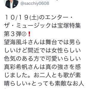 今夜放送、だいきほ出演レビュー特集❤️エンター・ザ・ミュージック