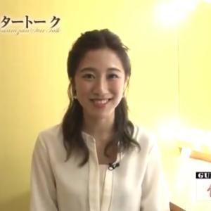 仙名彩世ちゃん楽屋動画アップ❤️宝塚スタートーク