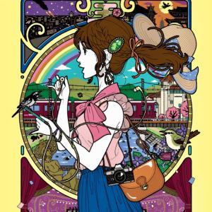美しい「宝塚観光ガイドブック」でタカラヅカを満喫❤️フリー電子書籍