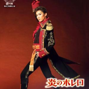 8/29初日の観劇レポまとめ&ネットニュース❤️雪組『炎のボレロ』