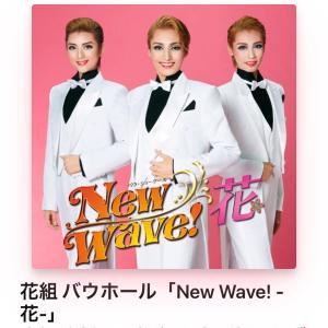 7年前のだいもんの歌声が色っぽくて…❤️『New Wave 花』音楽配信
