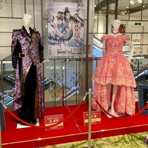 『星組ステージ衣装コレクション』を見て来ました❤️日比谷シャンテ