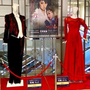 月組ステージ衣装コレクションを見て来ました❤️in日比谷シャンテ