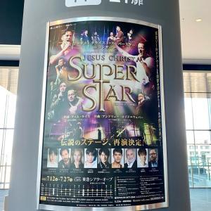 『ジーザス・クライスト=スーパースターinコンサート』行ってきました❤️