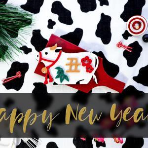 ♪HAPPY NEW YEAR 2021♪