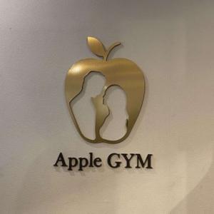 二子玉川でパーソナルジムを探すなら【AppleGym】日本一芸能人が通うジム・体験談あり