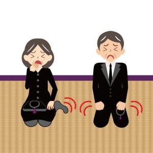 悶絶→大爆笑を回避!【法事で長時間正座しても足がしびれない方法】