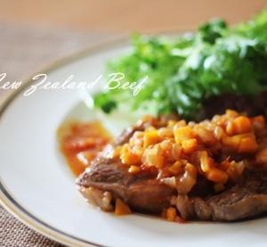 ニュージーランド牧草牛ステーキとトマトソースのコラボレシピ